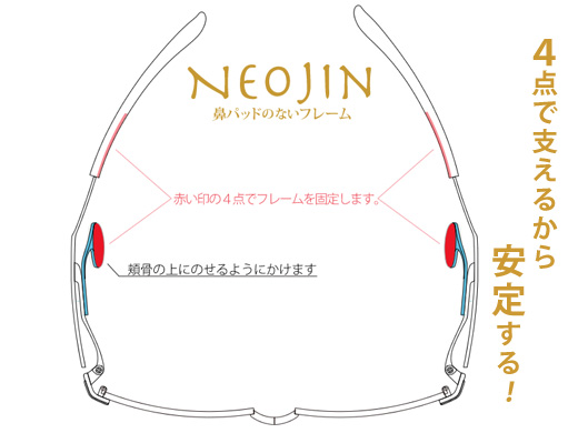NEOJIN_COMFORT-1.jpg
