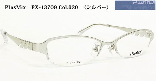 px13709-020-1.jpg