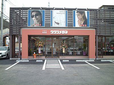 タタラメガネ高松店写真.jpg