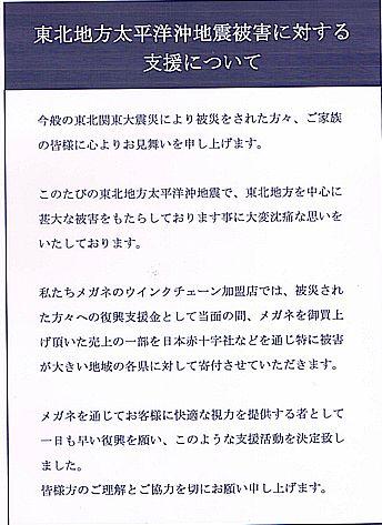 CCE20110319_00000.jpg