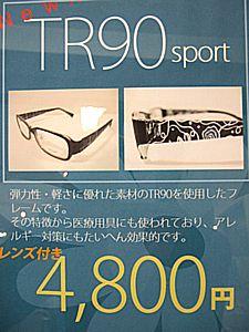 DSCF3859.JPG