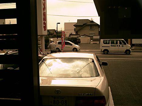 PHTO0078.JPG
