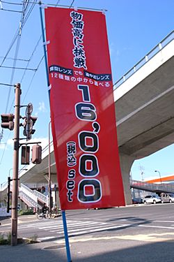 R0011073.JPG