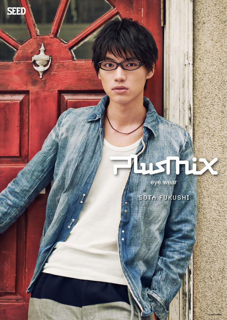 plusmix2.jpg